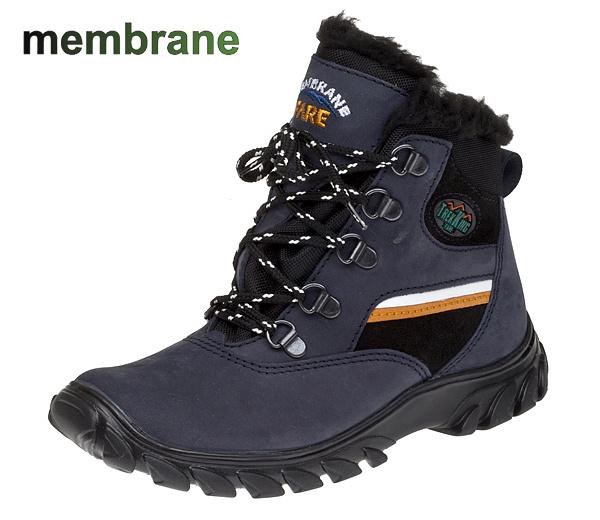 Dětské zimní trekové boty Fare 2642201 a0cd9862c3